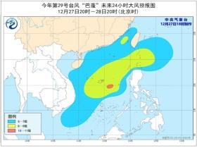 台风蓝色预警:广东福建海南沿海阵风8至9级