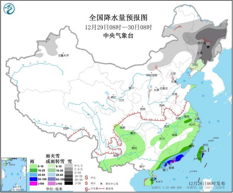 """周末华南有强降雨 下周冷空气""""速冻""""北方"""