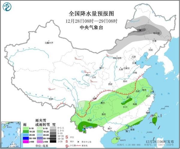 """周末華南有強降雨 下周冷空氣""""速凍""""北方"""