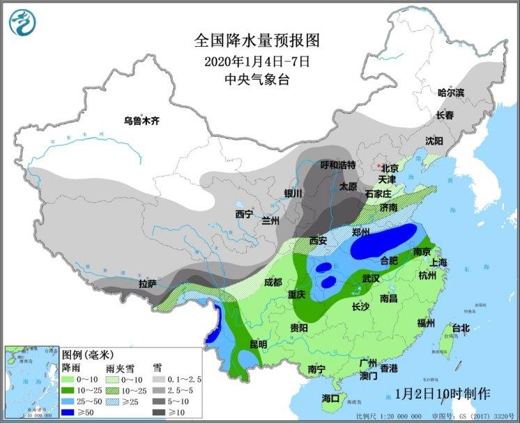 """34省份均有降水!新年首场大范围雨雪天气明起""""营业"""""""
