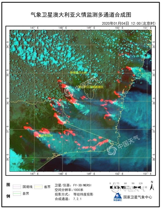 卫星之眼看澳大利亚山火:火点密布 烟雾飘散至新西兰