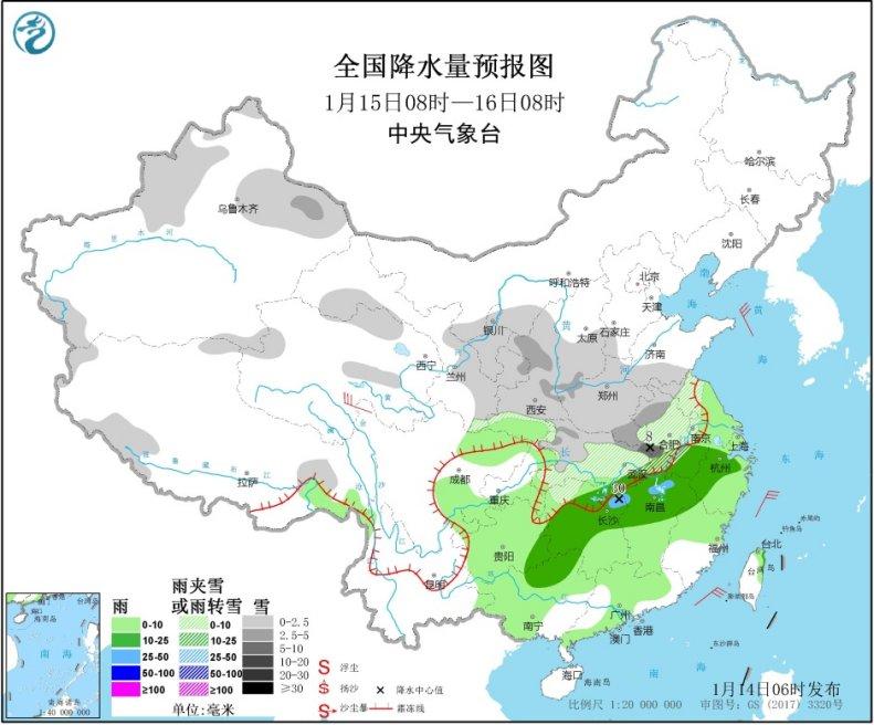 http://i.weather.com.cn/images/cn/news/2020/01/14/1578958621319061290.jpg
