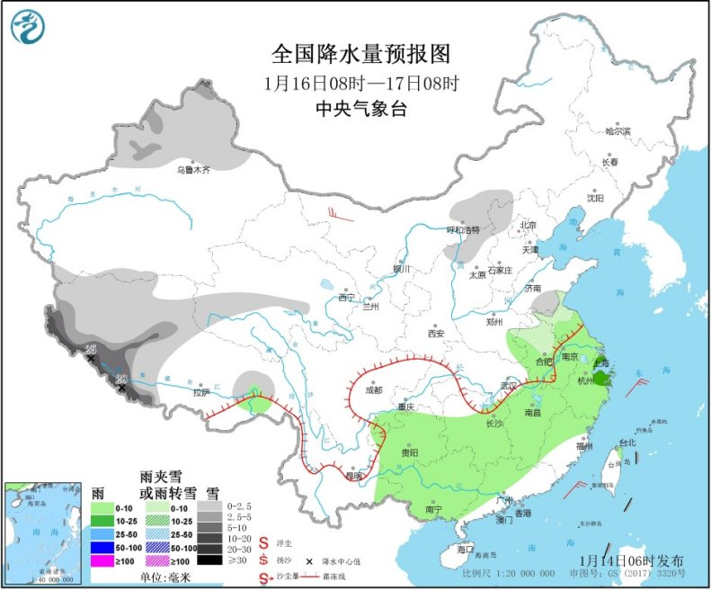 http://i.weather.com.cn/images/cn/news/2020/01/14/1578958629556057548.jpg