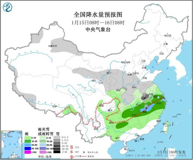 雨雪波及超13省份 华北等地霾发展