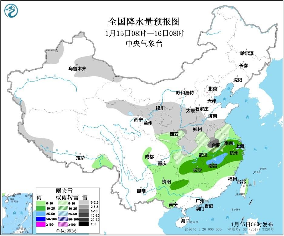中东部大范围雨雪持续 华北黄淮霾发展