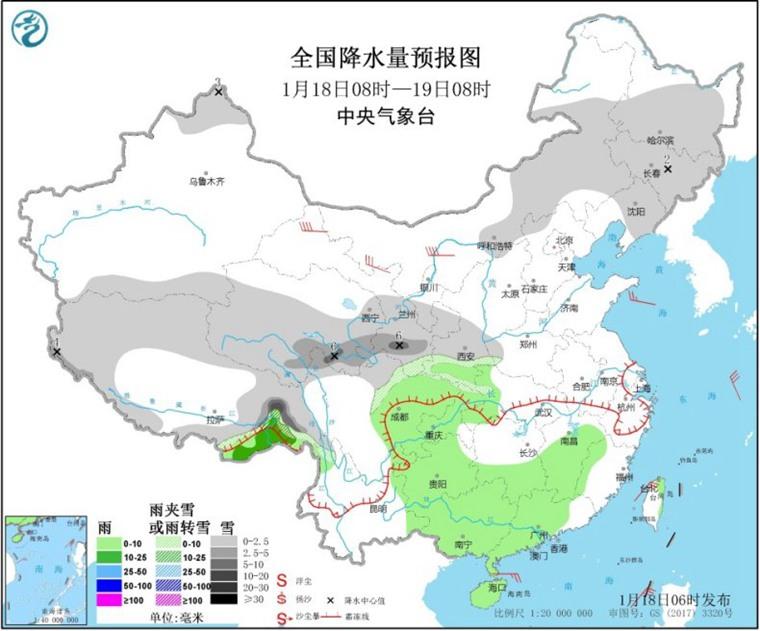 """华北黄淮有雾和霾 气温回升开启""""四九"""""""