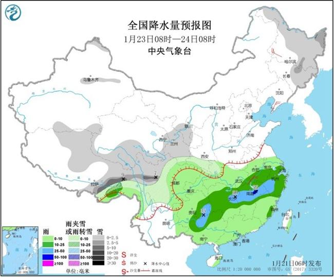 江南等地强降雨扰春运 华北黄淮霾发展