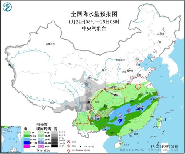 华北黄淮能见度转好 南方强降雨明起再度增强