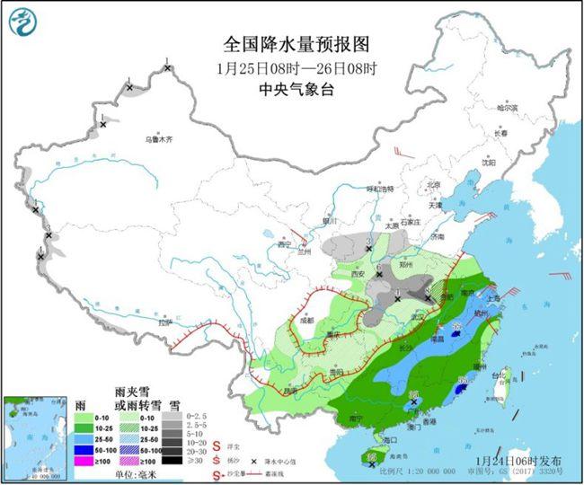 除夕全国大部气温稳定 湖南江西等局地暴雨