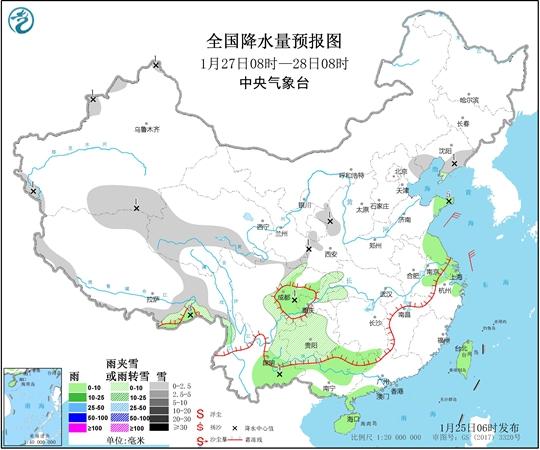 黄河以南仍有大范围雨雪 华北等地霾将起