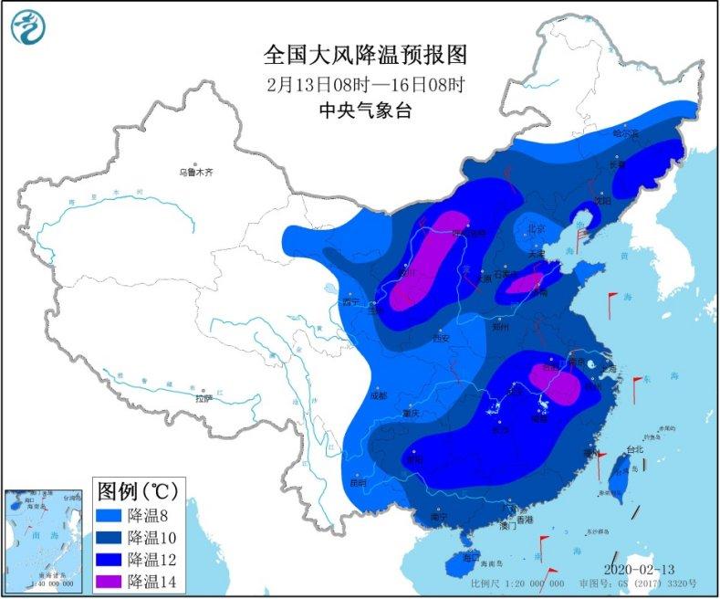 中东部强寒潮今日启幕 雨雪降温齐上阵