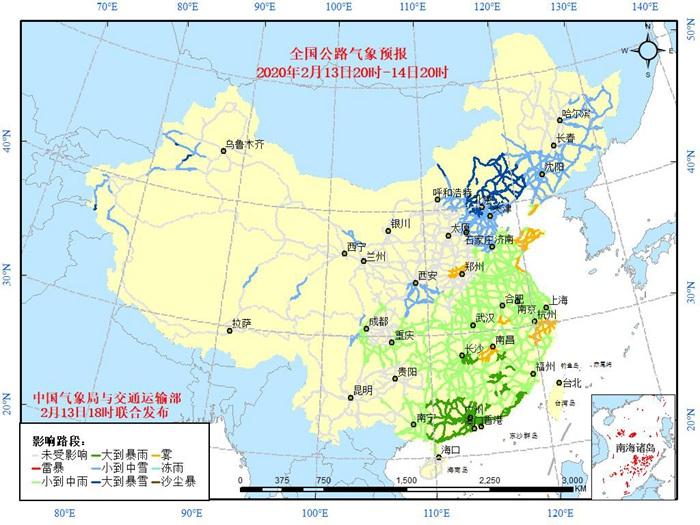 雨雪阻交通!今日 6省区市共28个路段将遭遇大到暴雪