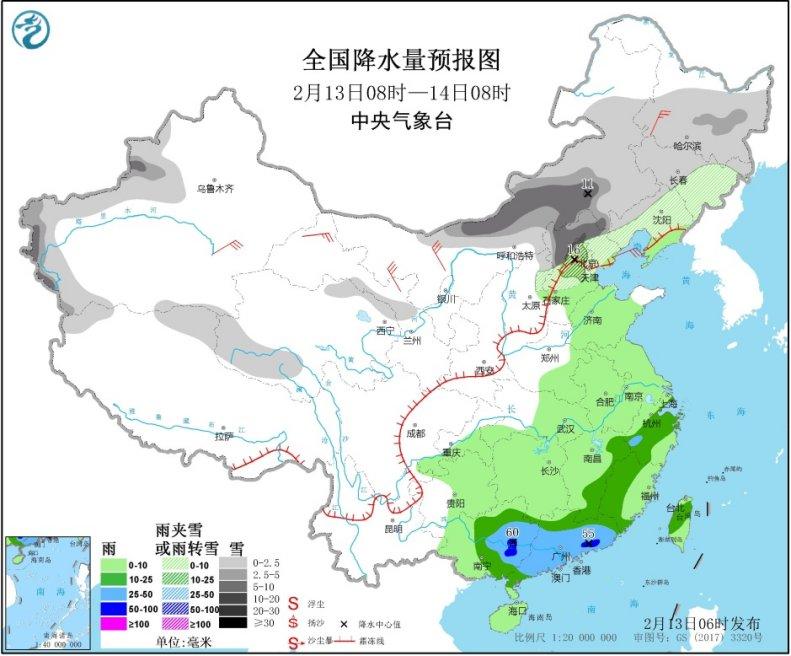 中东部强寒潮今日启幕 雨雪降温齐上阵谨防感冒