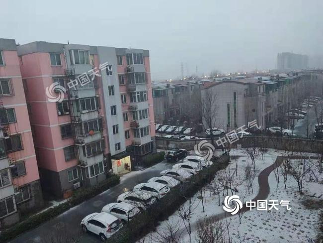 寒潮来袭北京今有中到大雪 风雪交加最高气温仅1℃