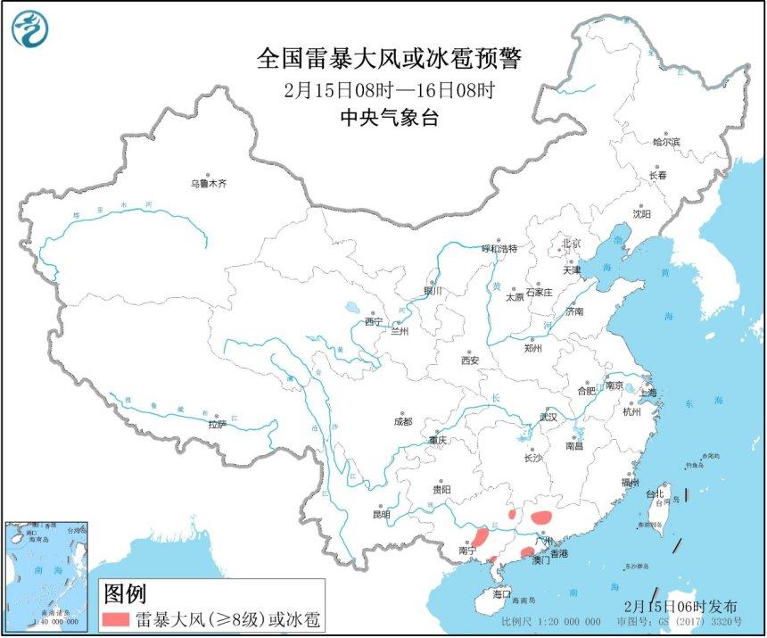 广西广东等地有8至9级雷暴大风或冰雹天气