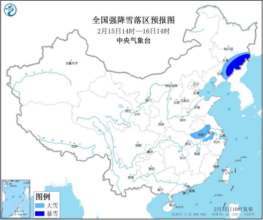 暴雪蓝色预警 辽宁吉林等地有大到暴雪
