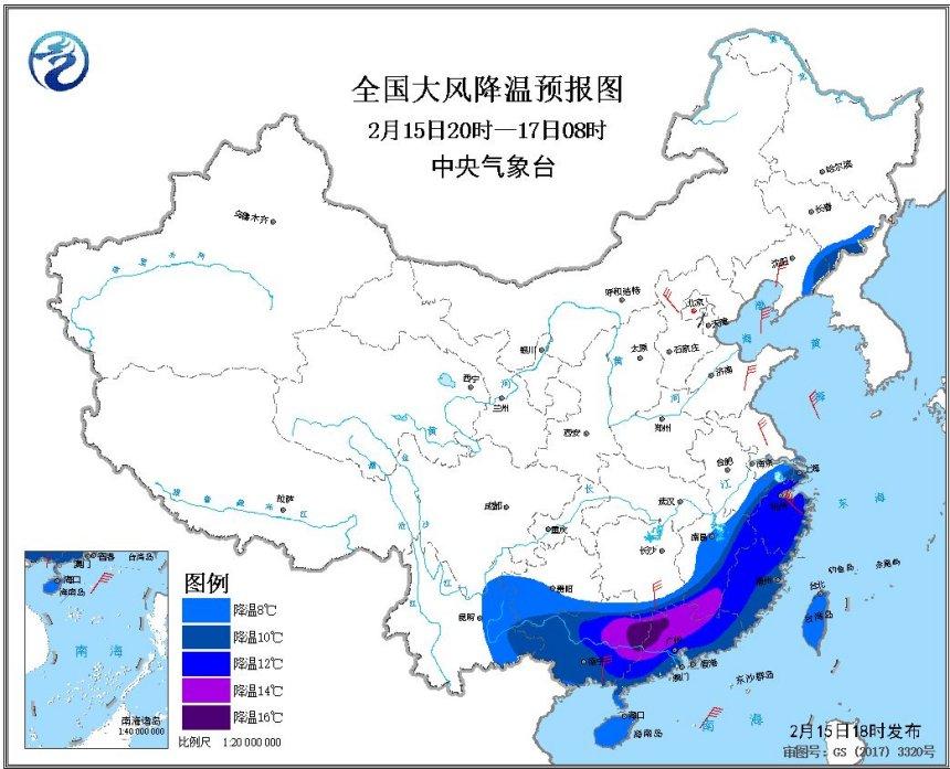 寒潮黄色预警 江南华南部分地区降温降达12至16℃