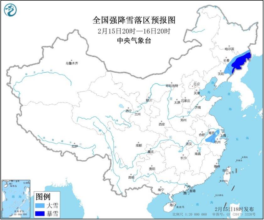 暴雪蓝色预警 黑吉辽等地部分地区有大到暴雪
