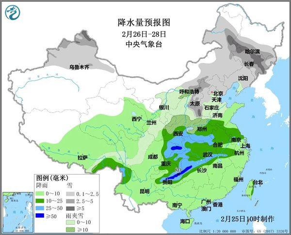 大范围雨雪今晚上线 覆盖范围超30省份