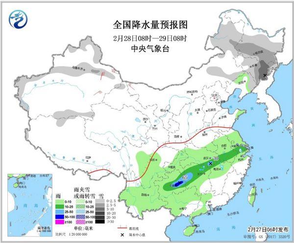 中东部雨雪天气达鼎盛 华北气温起伏大