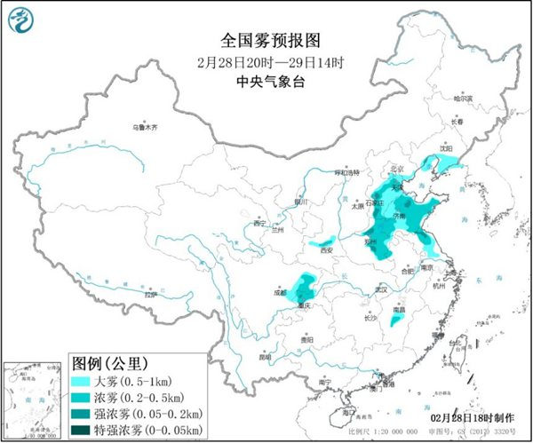 大雾黄色预警:河北河南山东江苏等地有浓雾