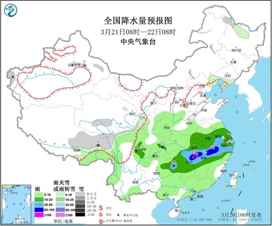 南方明日雨水再起 中东部大部较常年偏暖