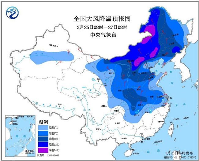 """""""全能型""""寒潮上线 18个省市区降温幅度超10℃"""