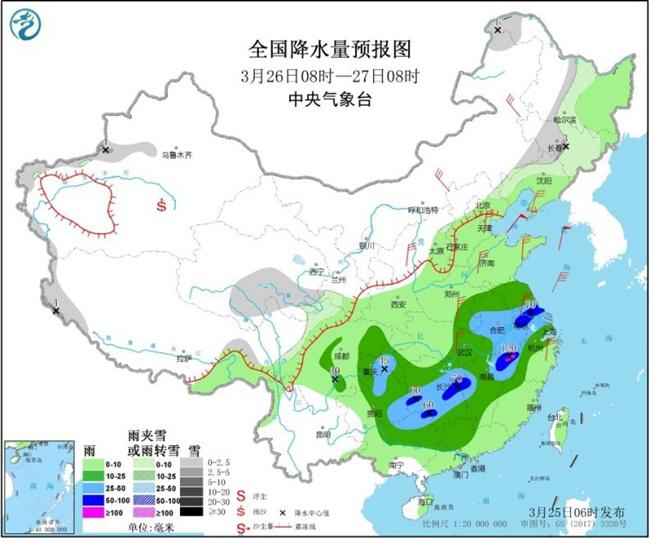 http://i.weather.com.cn/images/cn/news/2020/03/25/1585094092645045227.jpg