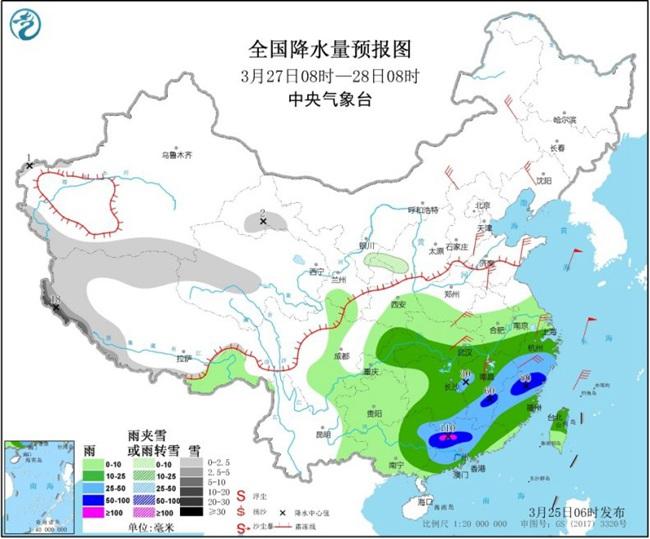 http://i.weather.com.cn/images/cn/news/2020/03/25/1585094092672063385.jpg