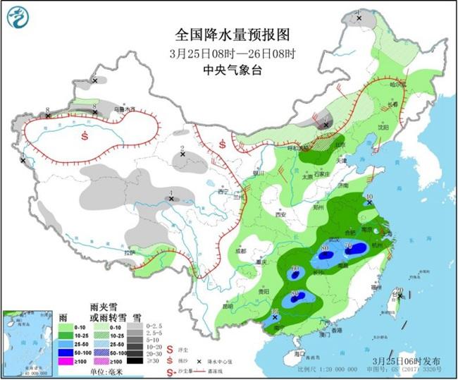 寒潮来袭!寒潮强对流双预警齐发 北京山西等最低气温将降至冰点