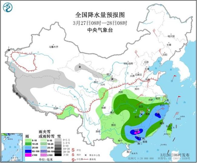 """北方雨雪增多气温被""""腰斩"""" 江南华南降雨降温紧随其后"""