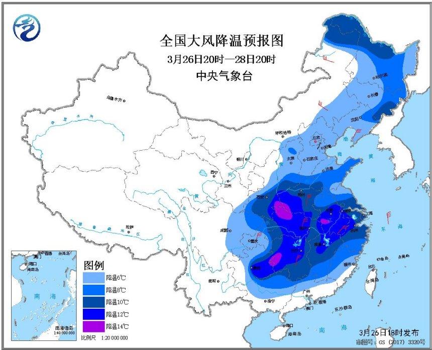 寒潮蓝色预警 湖北安徽等8省部分地区降温可达12℃以上