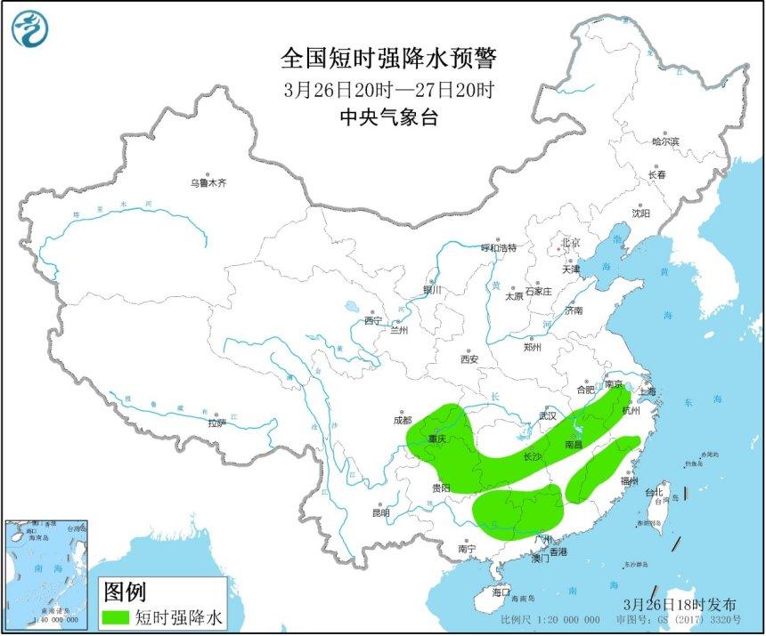 强对流天气蓝色预警 浙江广东等11省市区将有短时强降水