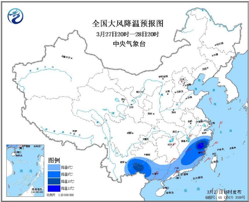 寒潮蓝色预警 浙江福建广西等地部分地区降温可达10℃以上