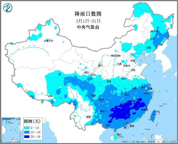 """广东广西湖南3月雨量偏多1倍 网友:春雨""""贵""""如地沟油"""