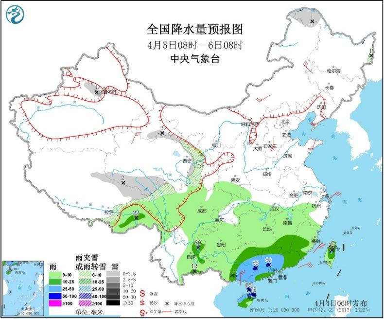 清明假期南方雨水不停歇 华北东北气温起伏剧烈