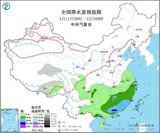 华北黄淮冷雨中气温骤降 南方新一轮强降雨明日登场