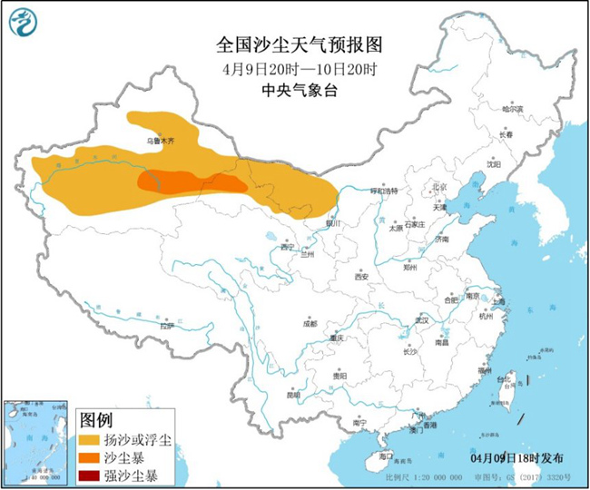 今年首个沙尘暴蓝色预警!甘肃新疆等局地将有沙尘暴