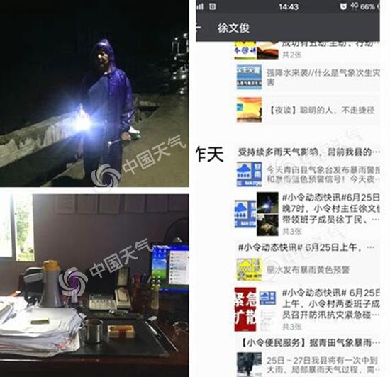 防灾减灾在基层:浙江筑牢防灾减灾救灾的人民防线