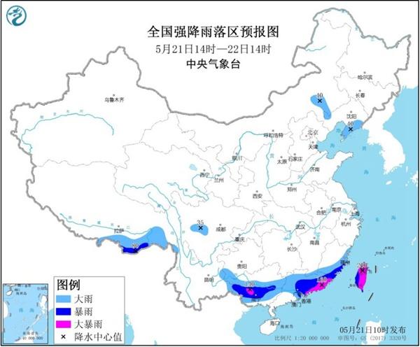 暴雨蓝色预警 广西广东等地部分地区有大暴雨及雷暴大风