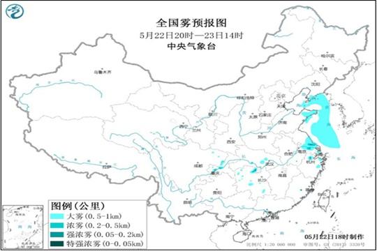 大雾黄色预警:辽宁山东江苏等地局地有强浓雾