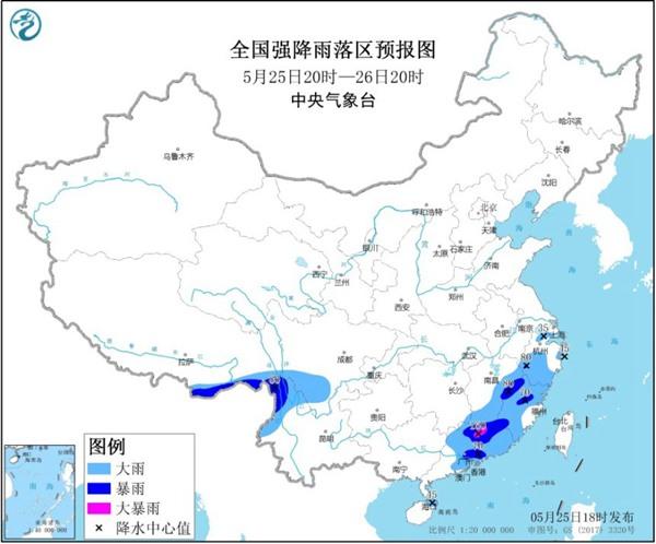 暴雨蓝色预警:浙江福建江西广东海南等地有大到暴雨