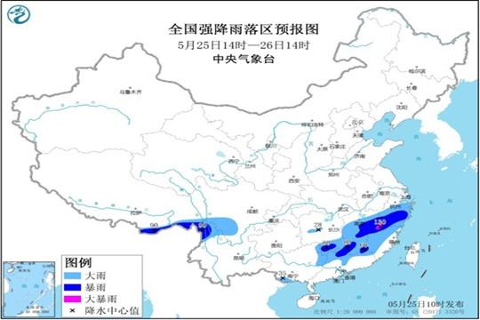 暴雨蓝色预警:福建江西浙江等6省区有大到暴雨局地大暴雨