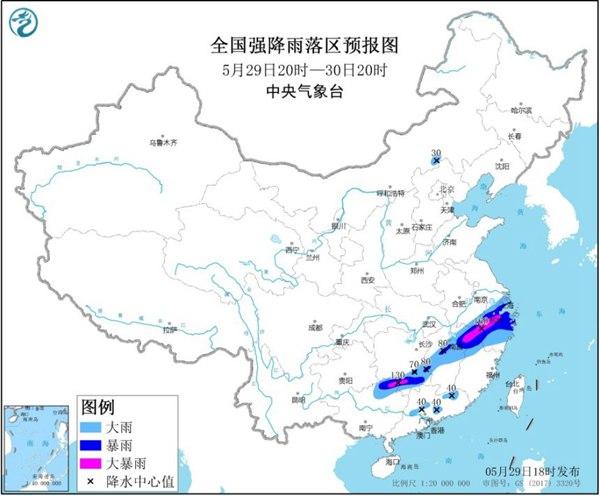 暴雨蓝色预警:江西安徽等8省区市有大到暴雨