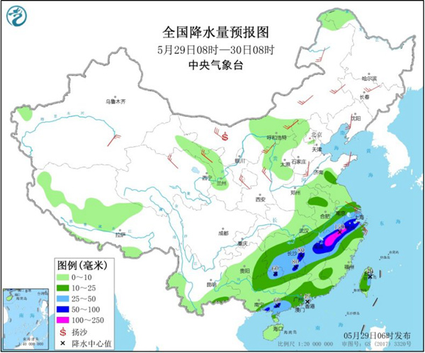 【沈阳天气】沈阳天气预报,蓝天,蓝天预报,雾霾,雾霾消散,天气预报一周,天气预报15天查询