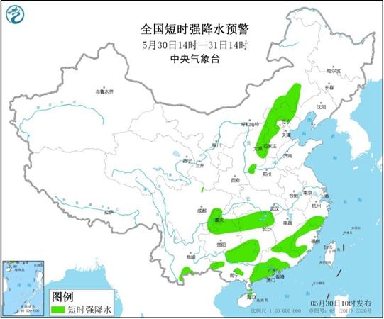 强对流天气蓝色预警 河北湖南广东等地将有短时强降水