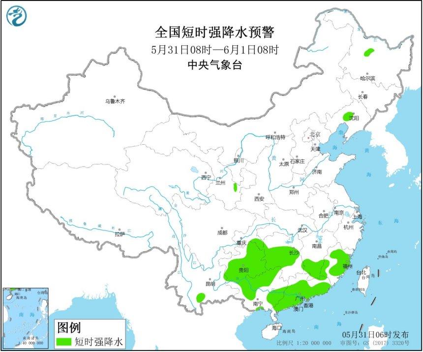 强对流天气蓝色预警 黑龙江湖南等6省区有雷暴大风或冰雹