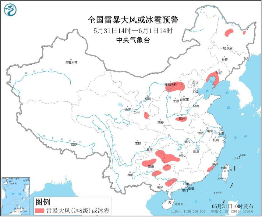 强对流天气蓝色预警 辽宁广东贵州等14省区有雷暴大风或冰雹