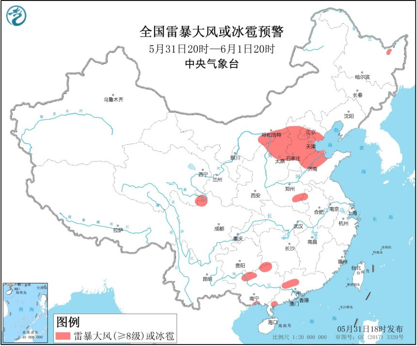 强对流天气蓝色预警 北京山东四川等11省市有雷暴大风或冰雹