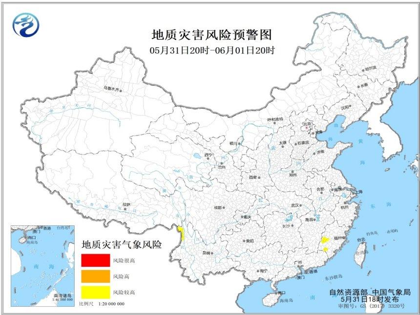 地质灾害气象风险预警 云南福建局地地质灾害风险较高
